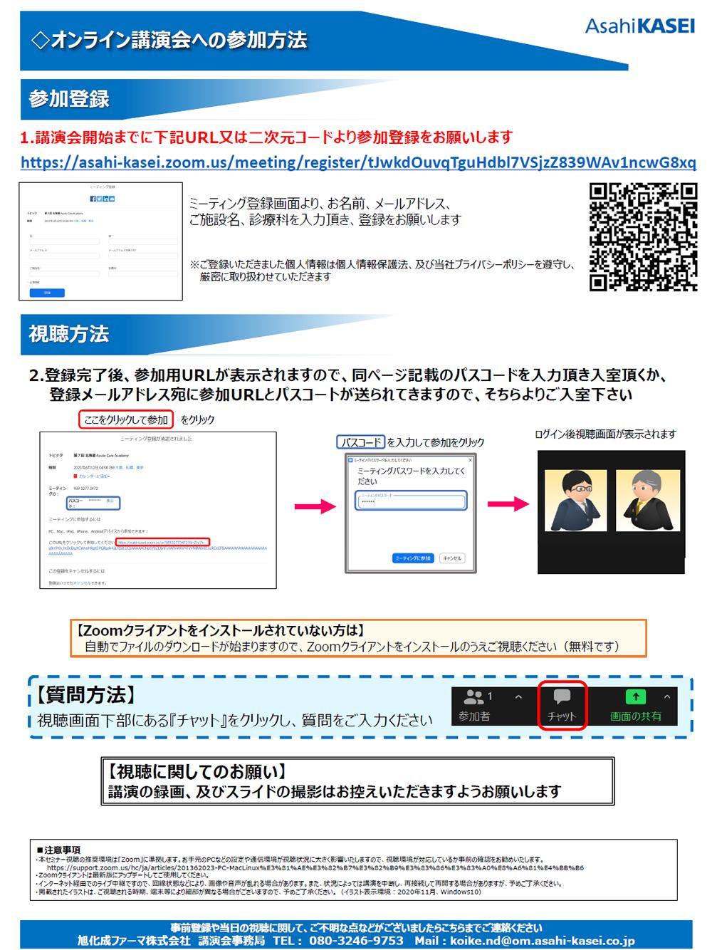 210415_1st_announce1.jpg