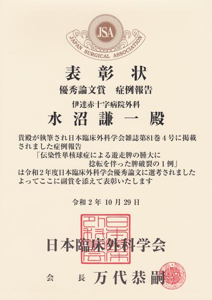 news201207.jpg