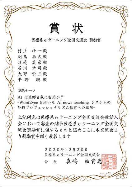 news20210126_murakami.jpg