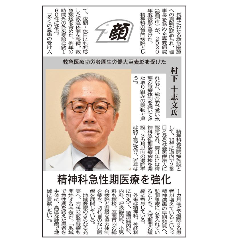 news210510_kao